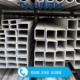 Hộp inox vuông 201- Kích thước: 40x40; 50x50