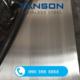 Tấm inox 316/316L HL-Độ dày: 1mm-1.2mm-1.5mm