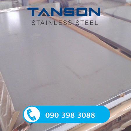 Công ty Inox Tân Sơn chuyên cung cấp nguyên liệu và gia công inox