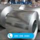 Cuộn inox 304/304L 2B-Độ dày: 2mm-3mm-4mm-5mm-6mm