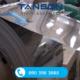 Cuộn inox 201 No.8-Độ dày: 2mm-3mm