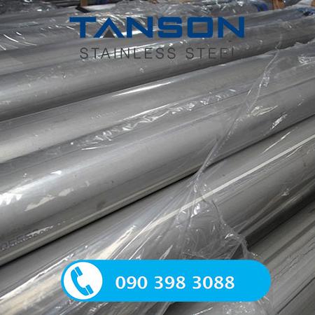 Ống công nghiệp hàn inox 316/ 316L-Đường kính: từ Ø 48.16-Ø 114.30