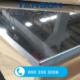 Cuộn inox 304/304L No.8-Độ dày: 0.6mm-0.7mm-0.8mm
