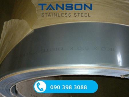 Cuộn inox 316/ 316L 2B-Độ dày: 0.3mm-0.4mm-0.5mm