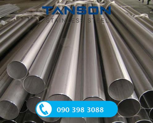 Ống công nghiệp hàn inox 316/316L-Độ dày: SCH40
