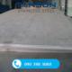 Tấm inox 316/316L No.1-Độ dày: 4mm