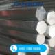 Lục giác inox 304/304L-Kích thước giữa hai cạnh song song: 80-100 mm