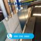 Cuộn inox 316/ 316L No.8-Độ dày: 1mm-1.2mm-1.5mm